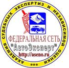 Академия Судебных Экспертиз и Независимой Оценки