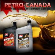 Моторные масла Petro-Canada в Томске