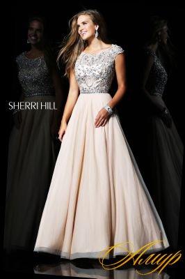 Платье выпускное томск