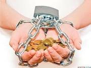 ЗАКОННЫЙ СПОСОБ избавиться от долгов по кредитной карте…!